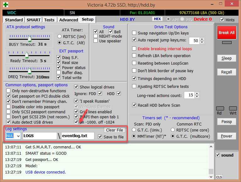 Изменение расположения файла с логами