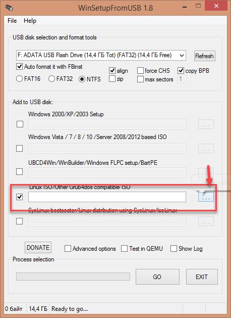 Настройки программы WinSetup